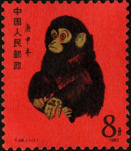 1980年生肖猴票